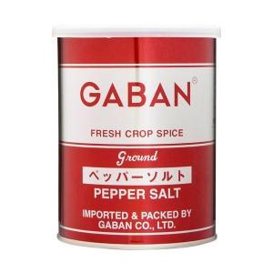 GABAN(ギャバン) ペッパーソルト 300g