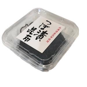 つぼ漬昆布 200g×18パック/箱 緑健農園 お買い得