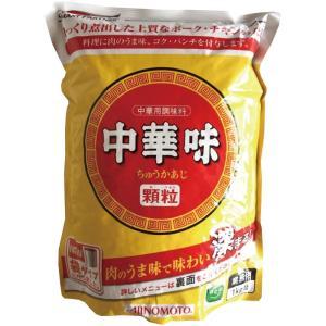 味の素 中華味 1kg箱