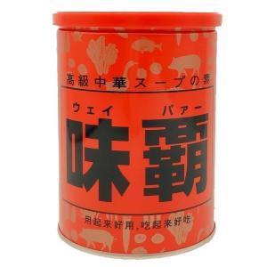 ■名称:中華スープの素(半ネリタイプ) ■内容量:1kg ■原材料:食塩、肉エキス(ポーク、チキン)...