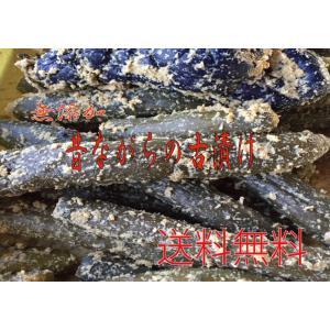 和歌山県産の新鮮なキュウリとナスを祖母の代から受け継いだ製法で昔ながらの製法でつくりました。 原材料...