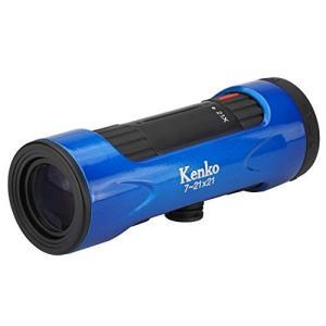 Kenko 単眼鏡 ウルトラビューI 72121 721倍 21mm口径 ズーム式 ブルー 4290...