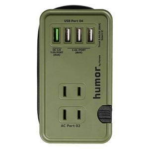 humor 充電器 acアダプター USB 4ポート 電源タップ [オリーブグリーン]