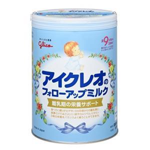 アイクレオのフォローアップミルク 820gの関連商品6