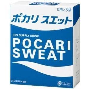 大塚製薬 ポカリスエット粉末74g×5袋×2の関連商品9