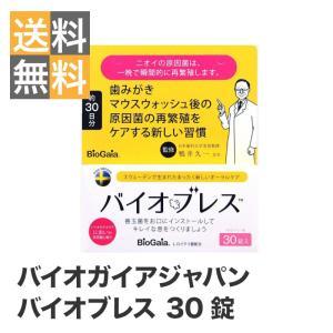 「商品情報」L.ロイテリ菌配合の口内の健康管理をサポートするエチケットサプリです。歯磨き、マウスウォ...