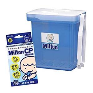 [セット品]ミルトン 専用容器 (4L) + CP36錠 + SHOWルイボスティー1袋