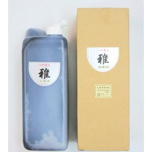 特撰 膠墨汁 1.8L 胡麻油煙 雅