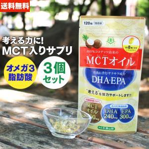仙台勝山館 MCTオイル + DHA ・ EPA...の商品画像