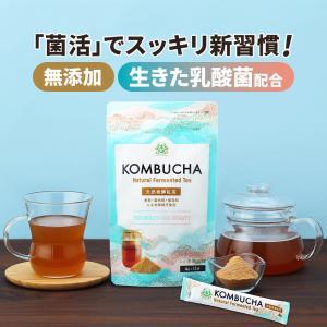 仙台勝山館 コンブチャ スティック 4g×12本 | 腸まで届く生きたプロバイオティクス配合 無添加 天然発酵紅茶|shozankan-cocoil
