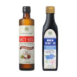 仙台勝山館 MCTオイル & 亜麻仁油セット | MCTオイル 亜麻仁油 中鎖脂肪酸油 オメガ3 DHA EPA 健康油|shozankan-cocoil