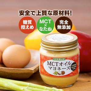 仙台勝山館 MCTオイル マヨネーズ | 無添加 ココナッツ由来 中鎖脂肪酸油 なたね油|shozankan-cocoil