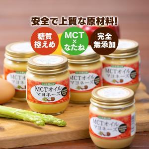 仙台勝山館 MCTオイル マヨネーズ 5個セット | 無添加 ココナッツ由来 中鎖脂肪酸油 なたね油|shozankan-cocoil