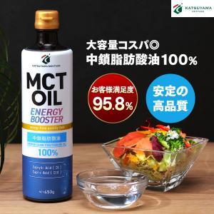 日本初のココナッツ由来MCTオイルのパイオニア「仙台勝山館MCTオイル」から姉妹ブランド「勝山ネクス...