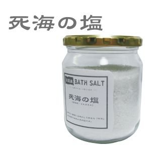 バスソルト 死海の塩 400g【3個以上で送料無料】|shq-1