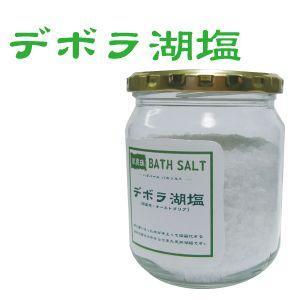 バスソルト デボラ湖塩 400g【3個以上で送料無料】|shq-1
