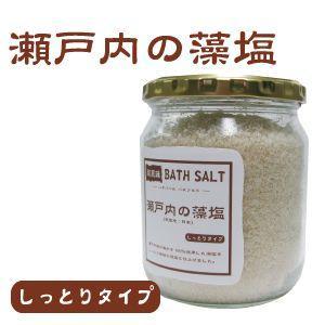バスソルト 瀬戸内の藻塩 400g【3個以上で送料無料】|shq-1