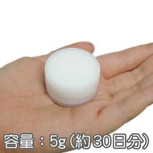 ハイドロキノン クリーム 5% 肌真珠(ハダパール)|shq-1|05