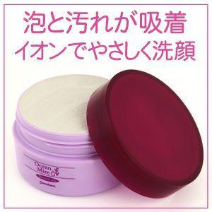【洗顔料】オーシャンマイヤ ミネラルシルト 120g 洗顔ネット付|shq-1