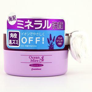 【洗顔料】オーシャンマイヤ ミネラルシルト 120g 洗顔ネット付|shq-1|02