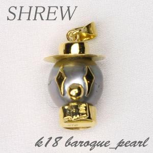 k18バロックパール ペンダントトップ・ピエロ|shrew-y