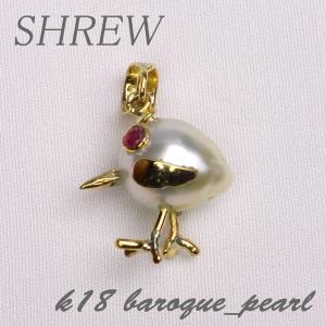 k18バロックパール ペンダントトップ・キーウィ|shrew-y