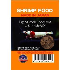 シュリンプフード 50g(大判小判MIX)|shrimpariel