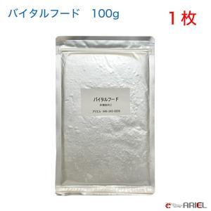 【クール便】バイタルフード 100g 1枚 shrimpariel