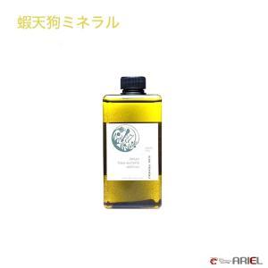 【今週のおすすめ】[ミネラル]蝦天狗ミネラル shrimpariel