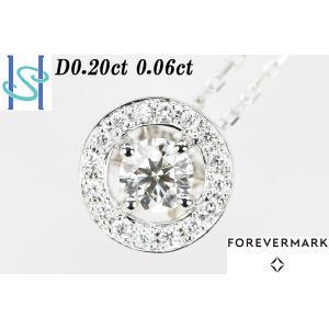 【SH190613-4-006】フォーエバーマーク Pt900/Pt850 ダイヤモンド ネックレス 0.20ct 0.06ct【中古】 sht-ys