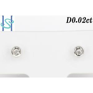 【SH190703-1-027】新品 K18WG ダイヤモンド ピアス 0.02ct sht-ys