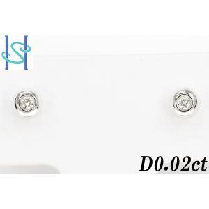 【SH190703-1-028】新品 K18WG ダイヤモンド ピアス 0.02ct sht-ys