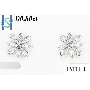 【SH34606】エステール K18ホワイトゴールド ダイヤモンド ピアス 0.30ct【中古】 sht-ys