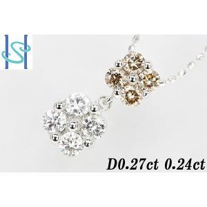 【SH35048】K18WG ダイヤモンド ネックレス 0.27ct 0.24ct ブラウンダイヤモンド 花 フラワー 【中古】 sht-ys