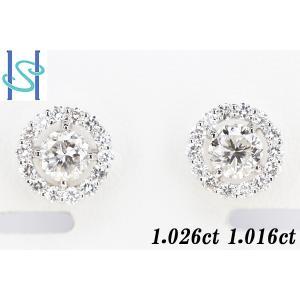 【SH35591】Pt900 ダイヤモンド ピアス 1.016 H SI-2 P(N) 中央宝石研究所ソーティング付【中古】 sht-ys