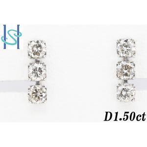 【SH37566】プラチナ900 ダイヤモンド ピアス 1.50ct【中古】 sht-ys