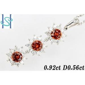 【SH38184】プラチナ900 オレンジサファイア 0.92ct D0.56ct【中古】|sht-ys