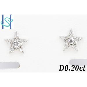 【SH38901】K18ホワイトゴールド ダイヤモンド ピアス 0.20ct 星 スター【中古】 sht-ys