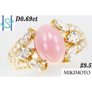 【SH39770】ミキモト K18 上質コンクパール リング D0.69ct【中古】 sht-ys