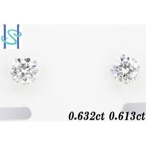 【SH41802】Pt900 ダイヤモンド ピアス 0.632ct H SI-2 G(MB) 中央宝石研究所ソーティング付【中古】 sht-ys
