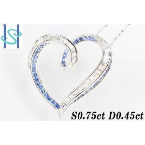 【SH41955】K18WG サファイア ネックレス 0.75ct D0.45ct ハート【中古】|sht-ys