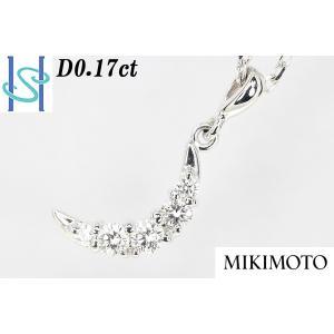 【SH42700】ミキモト K18ホワイトゴールド ダイヤモンド ネックレス 0.17ct【中古】 sht-ys