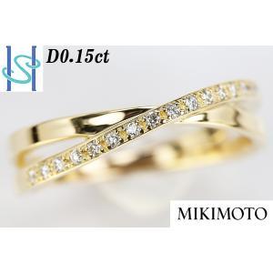 【SH43379】ミキモト K18イエローゴールド ダイヤモンド リング 0.15ct【中古】 sht-ys
