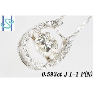 【SH43669】新品 Pt900 ダイヤモンド ネックレス 0.593ct J I-1 F (N) 0.14ct ダンシングストーン sht-ys