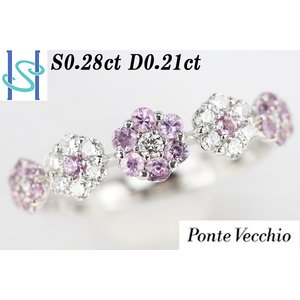 【SH44606】ポンテヴェキオ K18ホワイトゴールド ピンクサファイア リング 0.28ct D0.21 花 フラワー【中古】|sht-ys