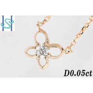【SH44631】K18ピンクゴールド ダイヤモンド ネックレス 0.05ct 蝶々 動物【中古】 sht-ys