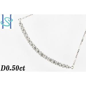 【SH44636】プラチナ950 ダイヤモンド ネックレス 0.50ct【中古】 sht-ys
