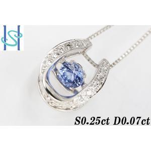 【SH44638】K18ホワイトゴールド サファイア ネックレス 0.25ct D0.07ct ダンシングストーン【中古】|sht-ys
