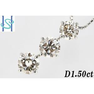 【SH44642】プラチナ900 ブラウンダイヤモンド ネックレス 1.50ct【中古】 sht-ys
