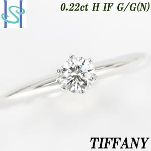 【SH49035】ティファニー ダイヤモンド ソリティア リング 0.22ct H IF G/G (N) プラチナ950【中古】|sht-ys